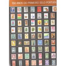 150 ANOS DO PRIMEIRO SELO PORTUGUÊS