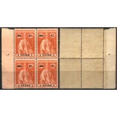 GUINÉ, 1914, CERES, CE#157X4, 50 c., P. PORCELANA, D.15X14 (II-II AND I-I), MNH