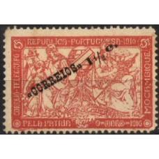 MOÇAMBIQUE, 1918/20, TAXA DE GUERRA, CE#202, VARIEDADE «TELF.GRAFO», MH
