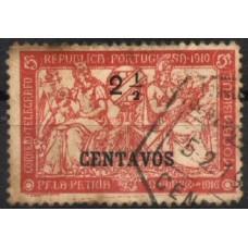 MOÇAMBIQUE, 1918/20, TAXA DE GUERRA, CE#204, VARIEDADE «PETRIA», O