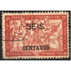 MOÇAMBIQUE, 1918/20, TAXA DE GUERRA, CE#205, VARIEDADE «TELFGRAFO», O