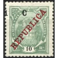 Cª MOÇAMBIQUE, 1916, TIPO «ELEFANTES», CE#94, VAR, TAXA DESLOCADA, MH