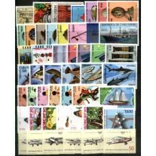 CABO VERDE, 1975/1998, GRUPO OF 27 SÉRIES E 4 BLOCOS, MNH