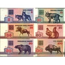 BIELORRÚSSIA - 6 NOTAS DIFERENTES, papel moeda bancária, UNC