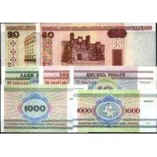 BIELORRÚSSIA - 7 NOTAS DIFERENTES, papel moeda bancária, UNC