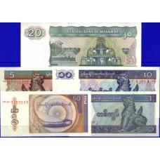 BIRMANIA - 5 NOTAS DIFERENTES, papel moeda bancária, UNC (1)