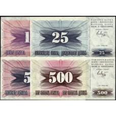 BÓSNIA HERZGOVINA - 4 NOTAS DIFERENTES, papel moeda bancária, UNC
