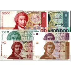 CROÁCIA - 6 NOTAS DIFERENTES, papel moeda bancária, UNC (9)