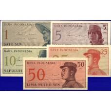 INDONÉSIA - 5 NOTAS DIFERENTES, papel moeda bancária, UNC (2)