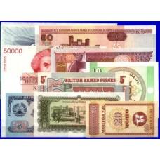 MUNDIAL, 10 NOTAS DIFERENTES, papel moeda bancária, UNC (6)