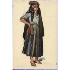 PORTUGAL, 1941, NAZARÉ, PEIXEIRA, OM#92-24, MNH