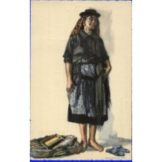PORTUGAL, 1941, LISBOA, PEIXEIRA, OM#92-31, MNH