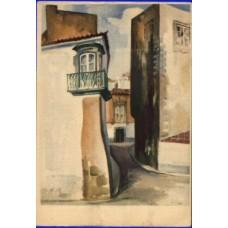 PORTUGAL, 1953/63, INTEIROS POSTAIS VÁRIOS, OM#124, NOVOS/CIRCULADOS (A ESCOLHER)